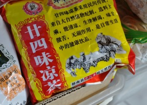 Chinese package